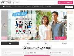 PARTY☆PARTYの公式サイト